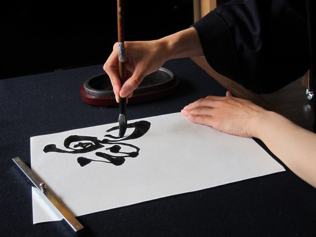Kanji Lounge, a Japanese calligraphy service to convert a name or text to kanji and deliver overseas