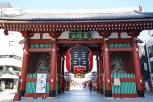Sensoji, a Must-Visit Tokyo's Oldest Temple